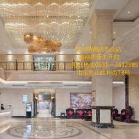 威海恒诺酒店管理有限公司