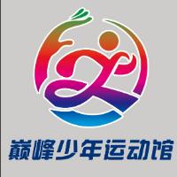 乳山巅峰体育文化发展有限责任公司
